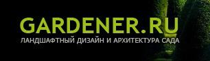gardener_ru-2