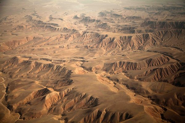 Landscape-afghanistan